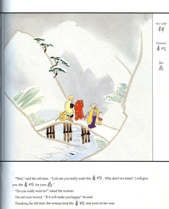 BambooHats9