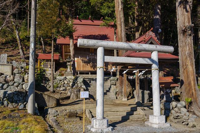 赤沢の星宮神社より歩行開始