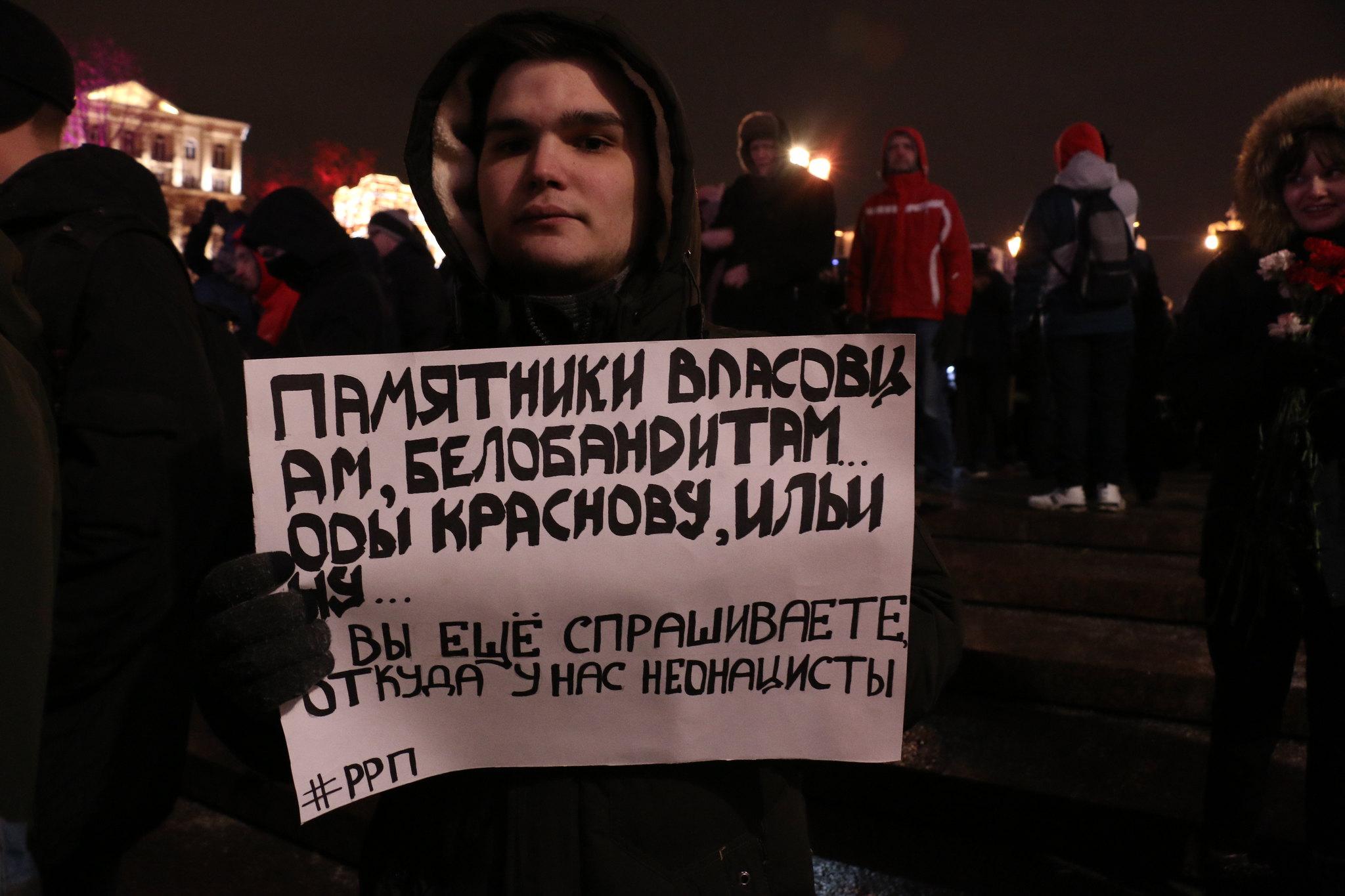 Фото by anatrrra, Москва, 19 января 2018 года