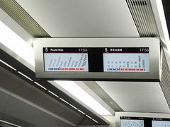 Route progress indicator