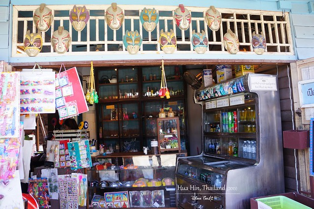 2015 Hua Hin Day 2- Plearn Wan Shopping Village 02