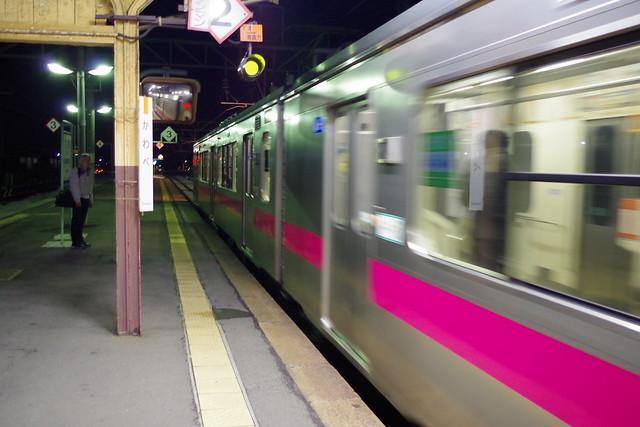 JR Ou Line (Series 701)