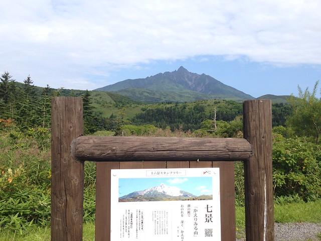 hokkaido-rishiri-island-otatomarinuma-pond-08