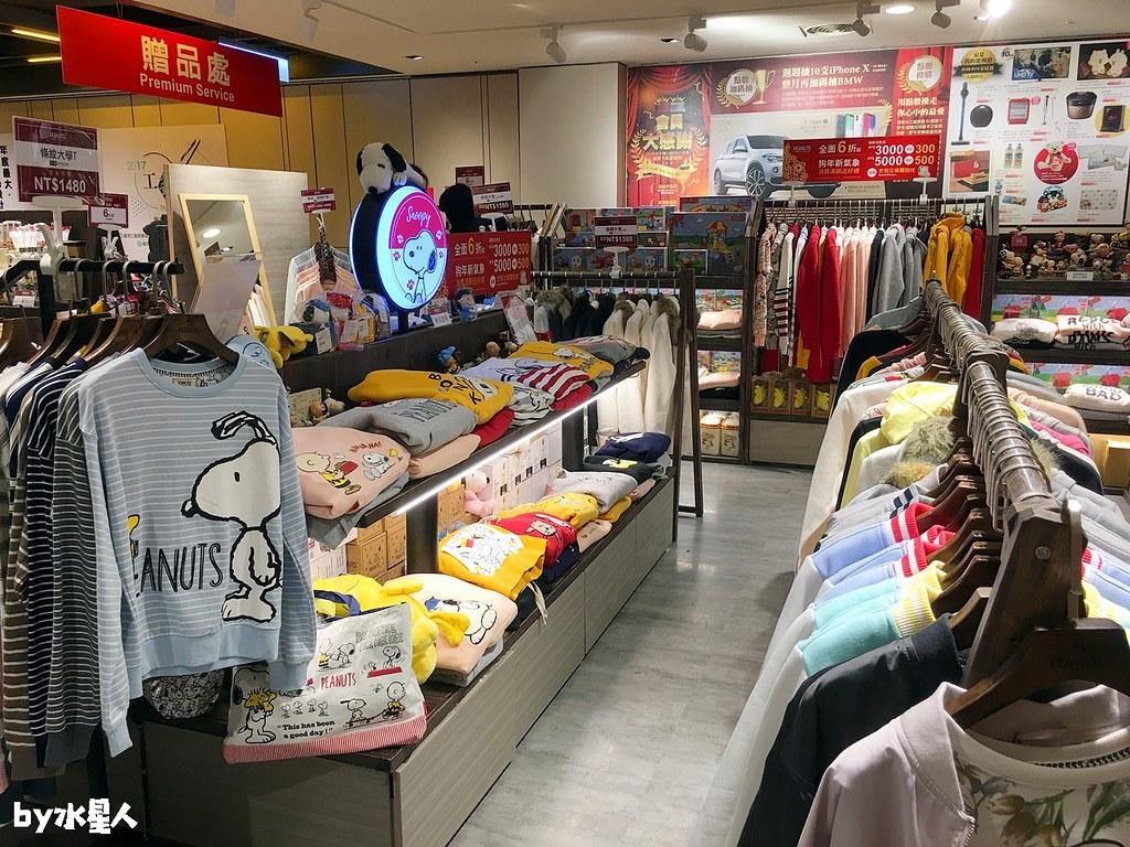 25740209608 4d4db7f2e1 b - Peanuts史努比快閃店,就在新光三越中港店,狗年旺旺來,全台獨家商品販售