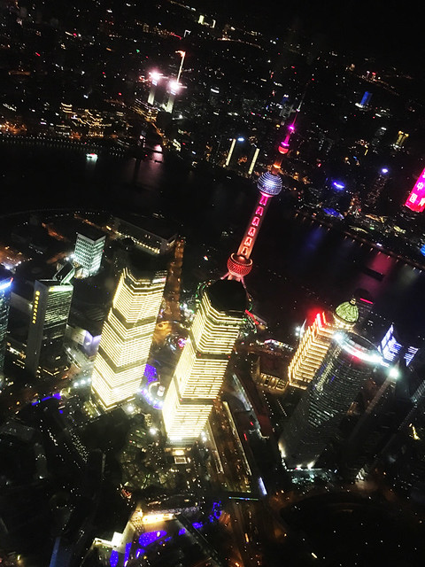 寧々さんがアジアで一番高いビルに登るそうです