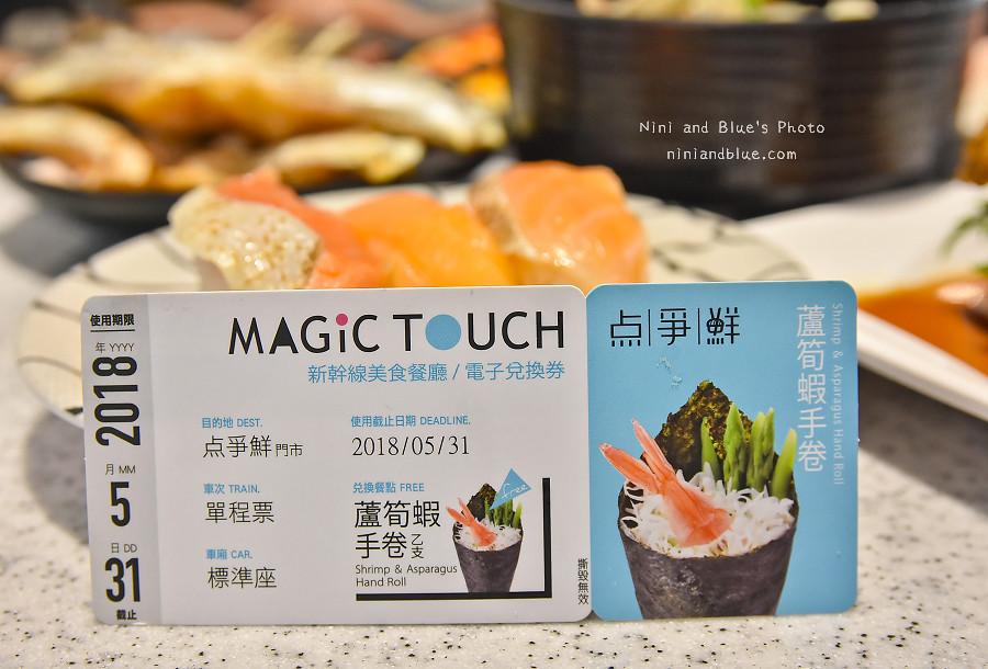 Magic Touch 點爭鮮 壽司 J mail 台中 18