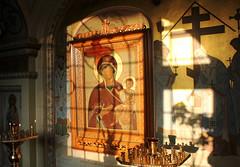 Moscow, Kazan Cathedral (Our Lady of Kazan).