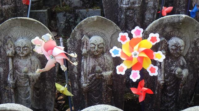 Saishouji 「最勝寺」