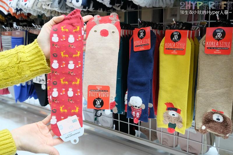 WOBO 襪寶棉織用品暢貨中心 (33)