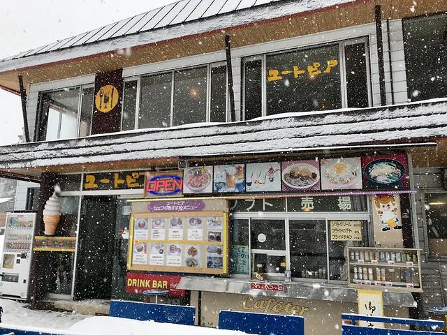 2018.2.17 野沢温泉スキー場