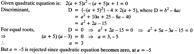 Quadratic Equations Chapter Wise Important Questions Class 10 Mathematics 109