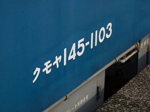 Kumoya145-1103