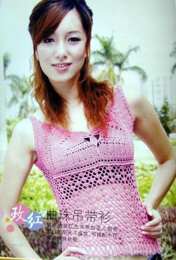 2097_Bian Zhi Wu Yu (24)