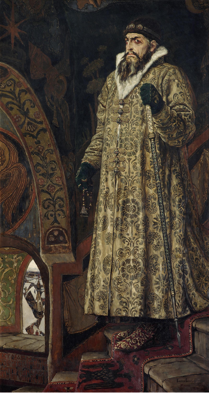 Portrait of Ivan IV by Viktor Vasnetsov, 1897 (Tretyakov Gallery, Moscow)