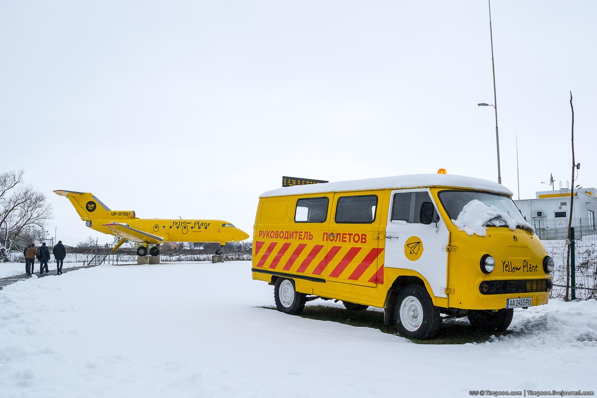 Yellow Plane - charge'n'joy