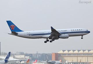 F-WWKA Airbus A330 China Southern