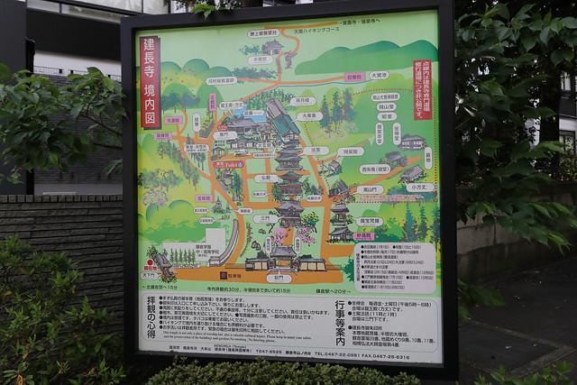 20170415_鎌倉アルプス_0037.jpg