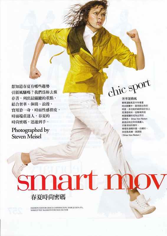 "chic sport ""Smart Moves"", Vogue Taiwan, No125, Feb, 2007. Photographed by Steven Meisel, Fashion editor Grace Coddington, Hair Julien d'Ys, Makeup Pat McGrath for Max Factor"