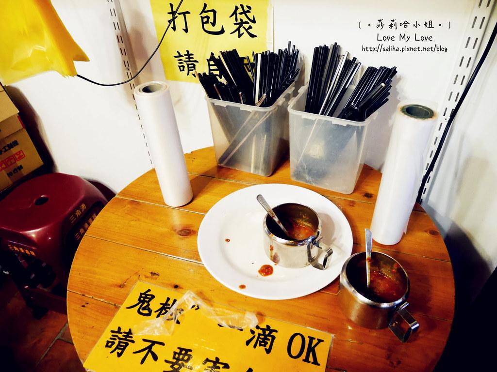 新北一日遊景點推薦三峽老街小吃 (23)