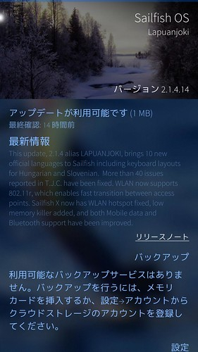 Sailfish OS v.2.1.4.14