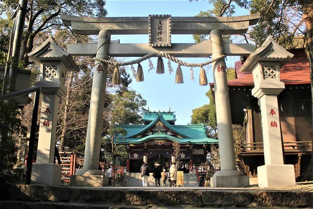 tamagawasengen-gosyuin002