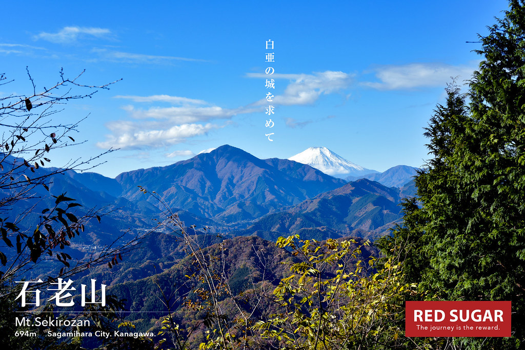 2017_11_19_石老山