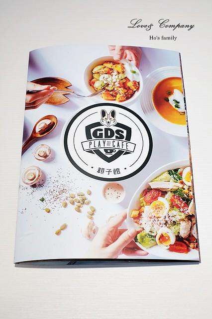 【台北親子餐廳】只打球親子運動休閒館 (GDS PLAY)46