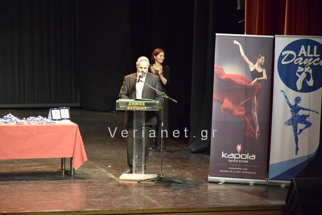 Veria Dance Competition - Τελικός 7-12 ετών - 4/3/2018