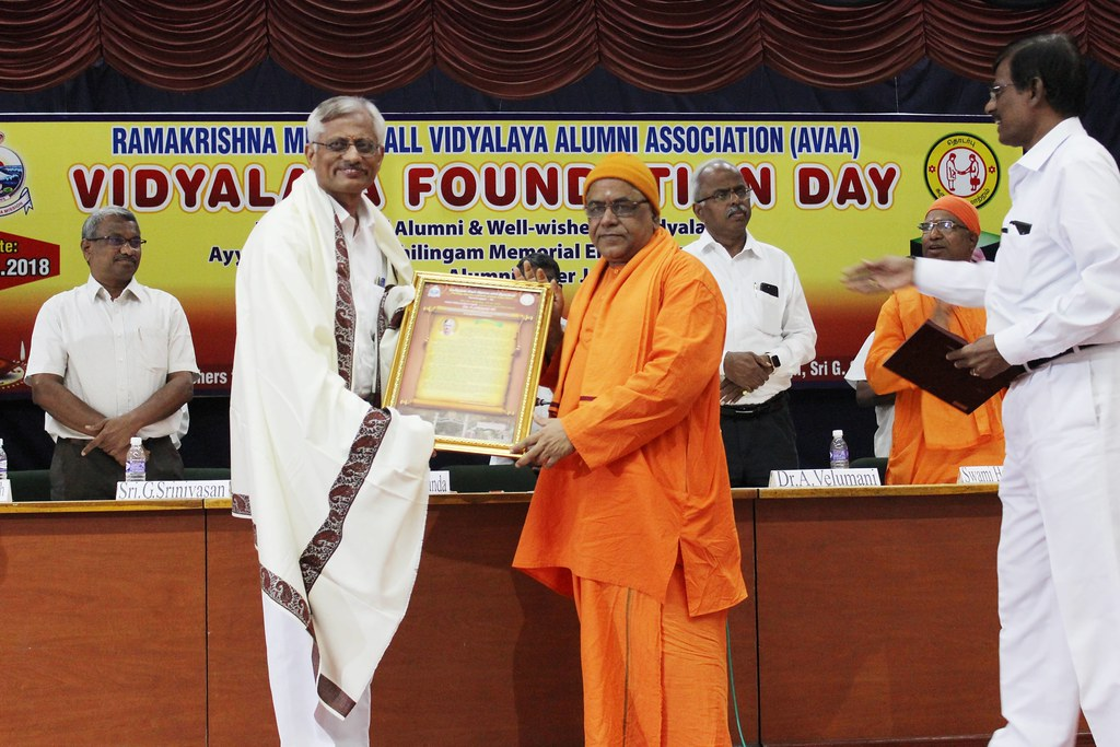 how to sync music from computer to iphone photos of vidyalaya foundation day 2018 ramakrishna 6639