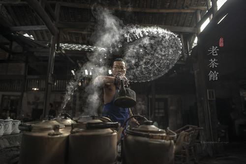 The Old Teahouse in Pengzhen Town, Chengdu