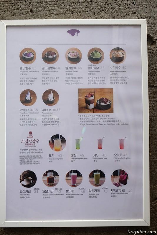 cafe bora (4)