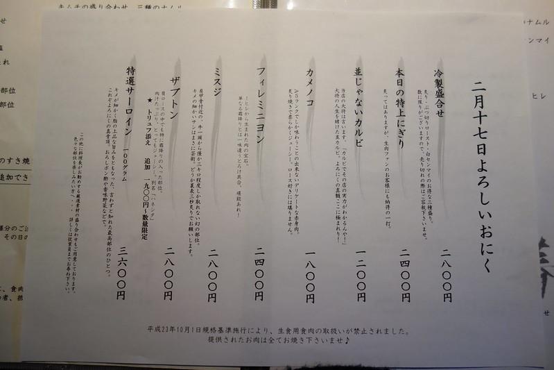 DSC00157
