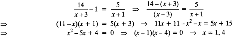 Quadratic Equations Chapter Wise Important Questions Class 10 Mathematics 611