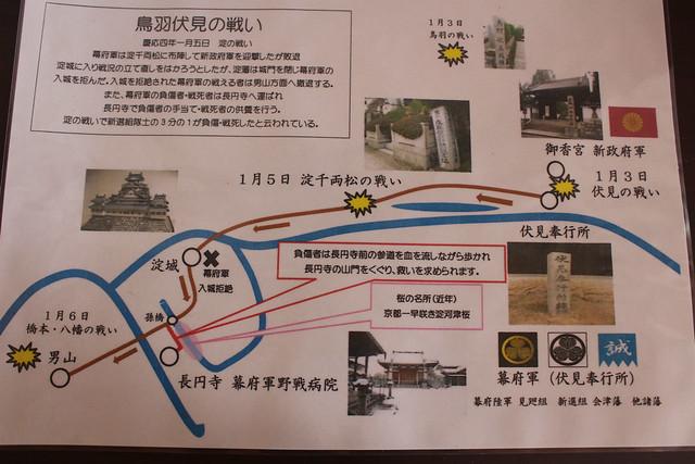 choenji-gosyuin018