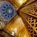 Quito: La Iglesia de Oro