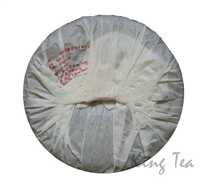 2011 XiaGuan JinSeYinXiang Cake 357g   YunNan   Puerh Raw Tea Sheng Cha
