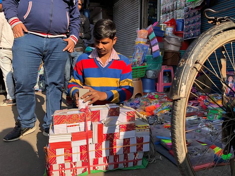 Mission Delhi – Anand Kumar, Naraina