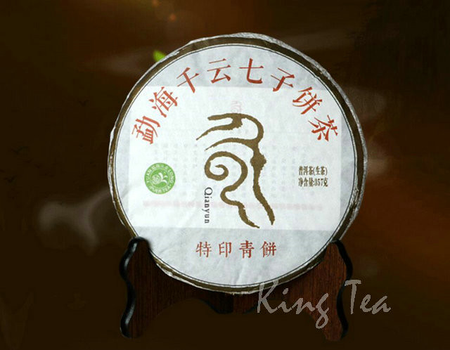 2015 QianYun TeYinQingBing Cake 357g YunNan MengHai Puerh Sheng Cha Raw Tea