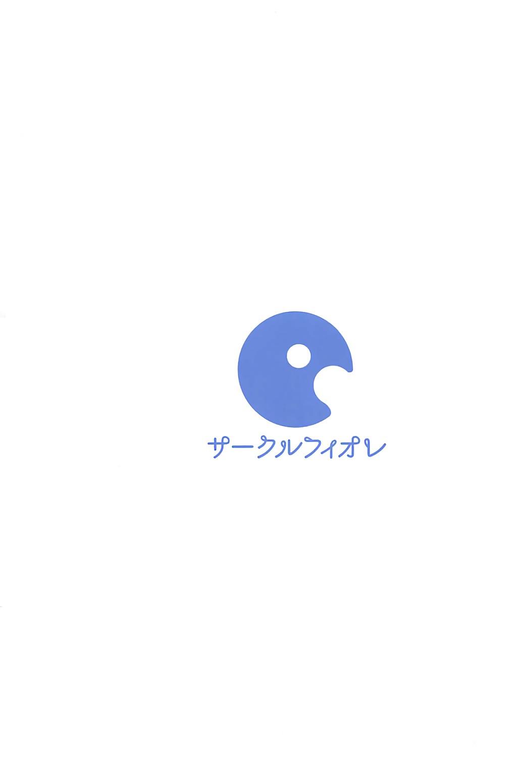 Hình ảnh 39123117045_319693260a_o trong bài viết Otsukaresama desu Shisho