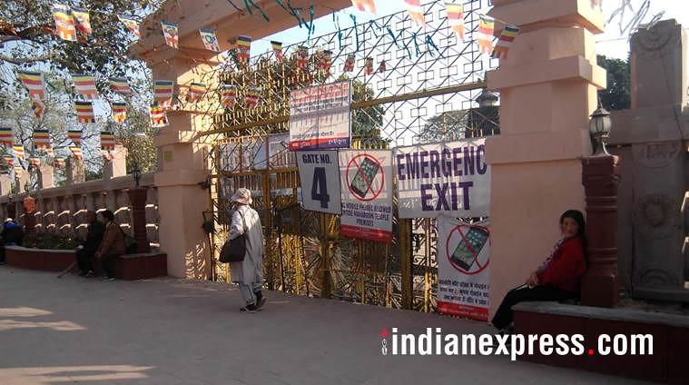 Gerbang no.4 Maha Vihara Bodhgaya, tempat ditemukannya bahan peledak aktif pada Jumat (19/1/2018).