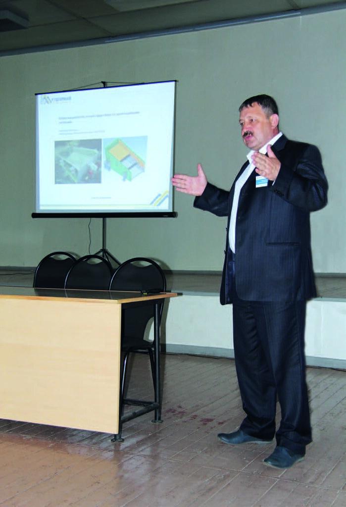 Технический директор ООО «Обогатительное оборудование» В. В. Шархов