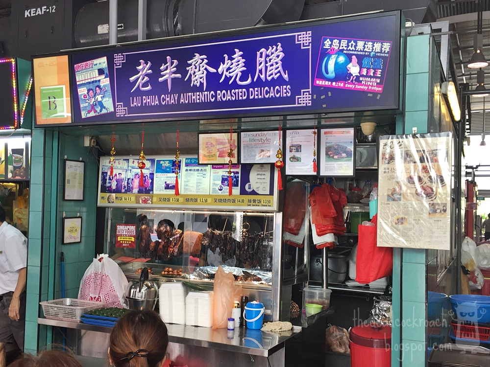 alexandra village, alexandra village food centre, char siew, food, food review, lau phua chay, lau phua chay authentic roasted delicacies, review, roasted pork, singapore, 老半齋燒臘