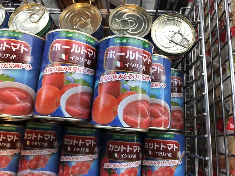tomato2_43