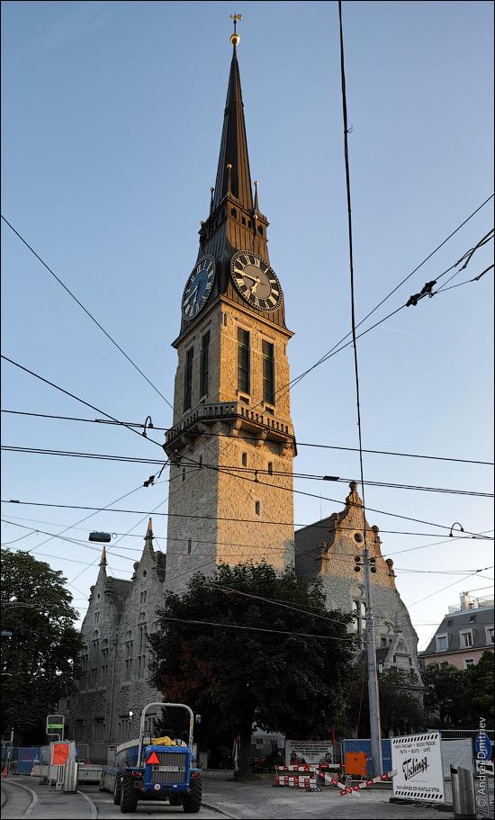 Церковь Петра и Павла, Цюрих, Швейцария