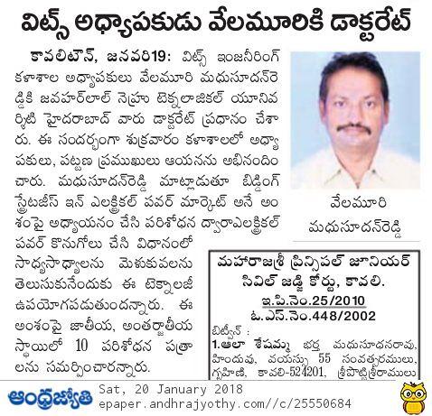 2018-01-20_Andhra-Jyothi