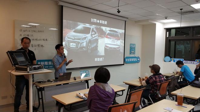 華創專業工程師與創客交流