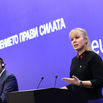 Informal Meeting of Ministers Responsible for Competitiveness (Industry): Press conference