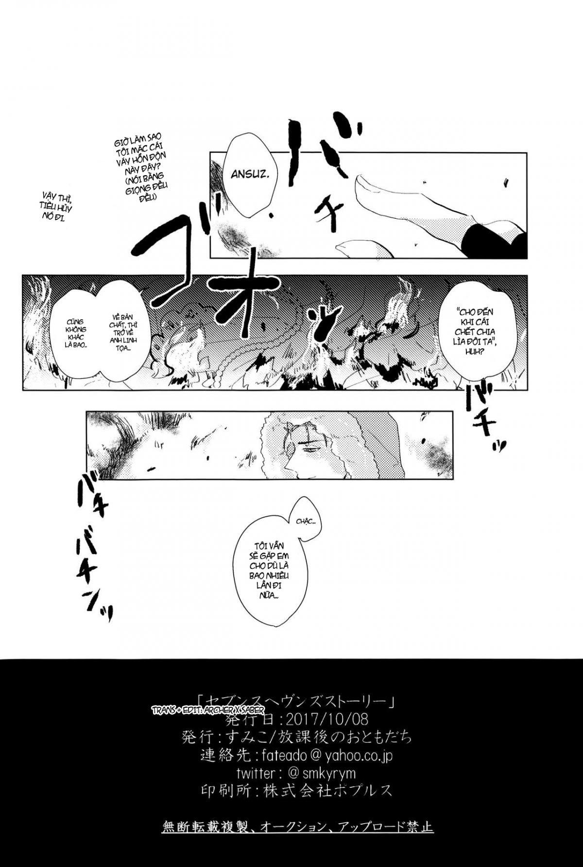 HentaiVN.net - Ảnh 28 - Seventh Heavens Story (Fate/Grand Order) - Oneshot