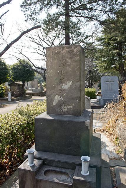 青山霊園 Joseph Heco 浜田彦蔵 1836-1897