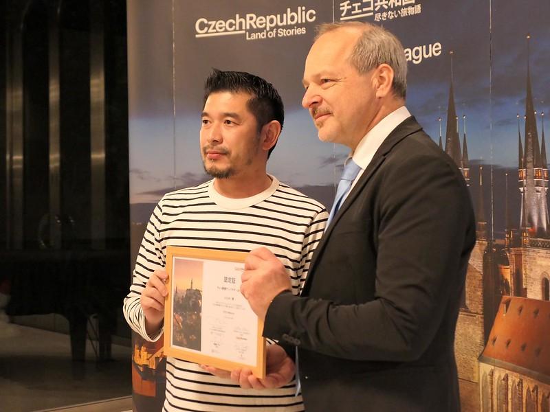 チェコ親善アンバサダー2018認定証授与式